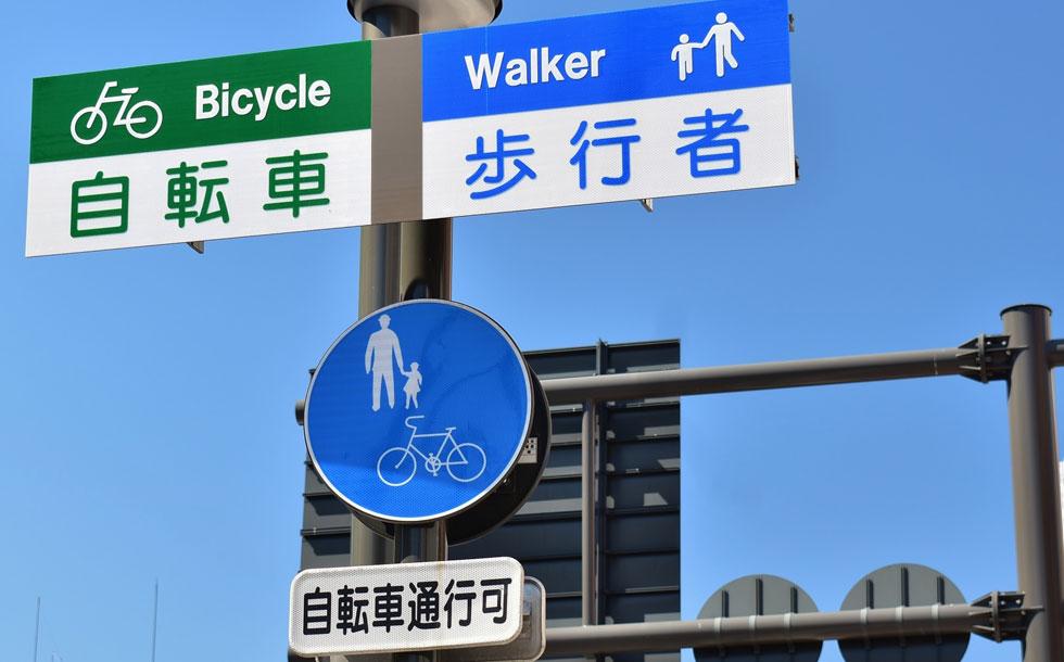 自転車交通ルールのイメージ