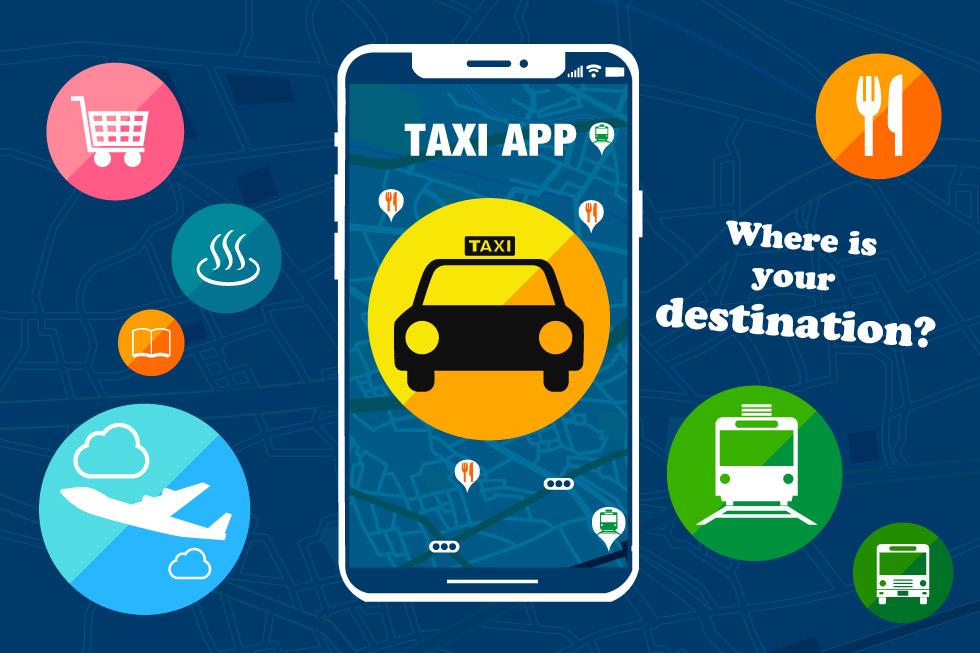 タクシー配車アプリのイメージ