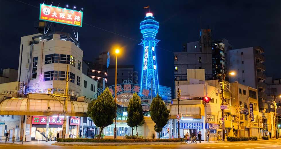 大阪新世界の通天閣のイメージ